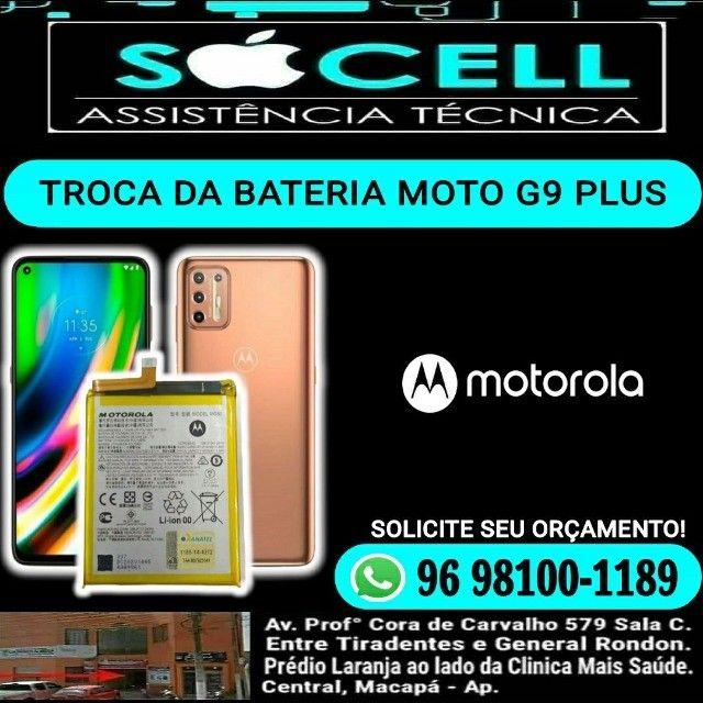 Troca da Bateria Moto G9 Plus(SÓCELL)