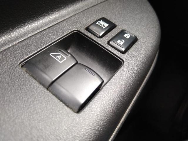 Nissan March 1.0 S Financio!!! - Foto 17