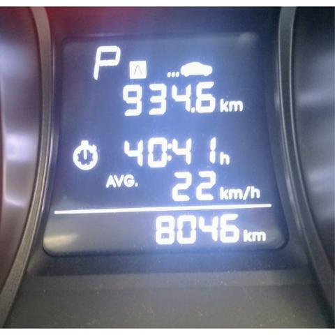 HB20 Confort Plus 1.6 At 2019*Oportunidade 8046 km's*ligue: (21)3504-5000 - Foto 7