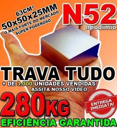 df776e809da Imã De Neodímio Bloco Super Forte Trava Tudo N52 Ima - Materiais de ...