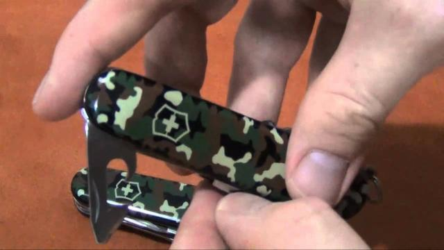 Canivete Suiço Victorinox Huntsman Camouflage Verde 15 funç Novo original - Foto 4