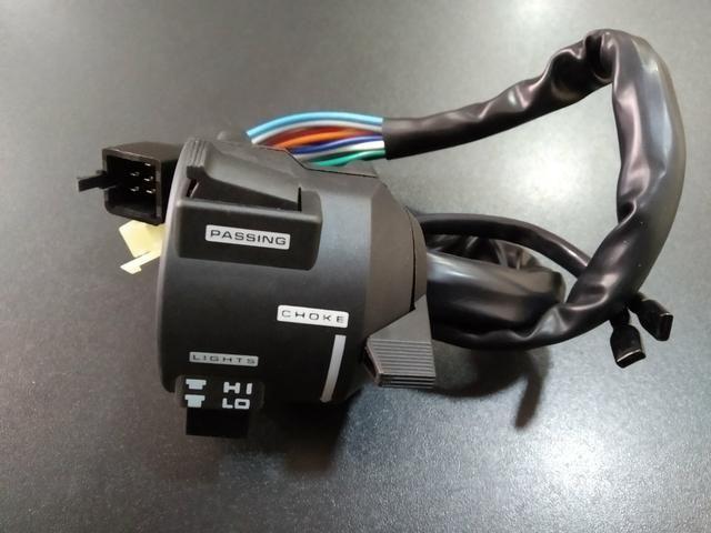 Chave luz cbx 250 twister.05. magnetron - Foto 2