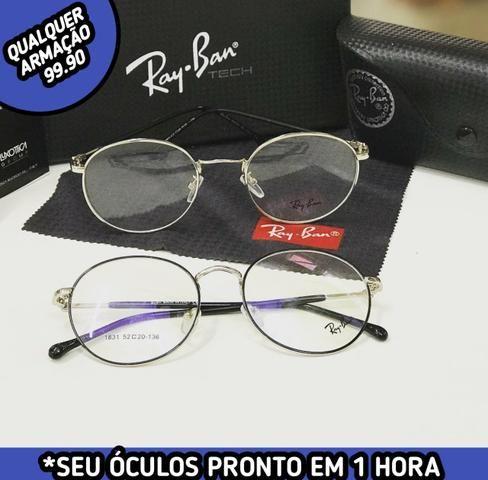 ecec69892 Seu óculos em até 1 hora - Bijouterias, relógios e acessórios ...