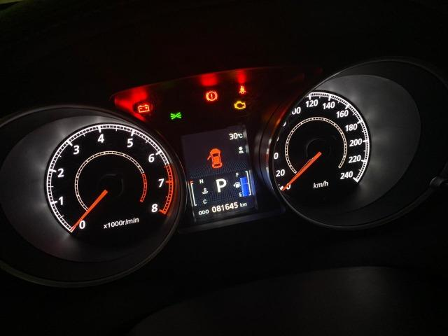 Mitsubishi Outlander 2012 GT 3.0 4x4 Autom. C/ Teto Couro Mídia R 48.999,99 Ipva Pago - Foto 11
