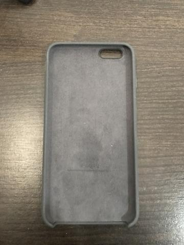 Capa iPhone 6 Plus - NOVO