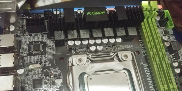 Placa Mãe X79 + Xeon E5-2650 v2+ 8GB DDR3+ Cooler RGB