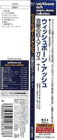 Wishbone Ash - Argus - Foto 3