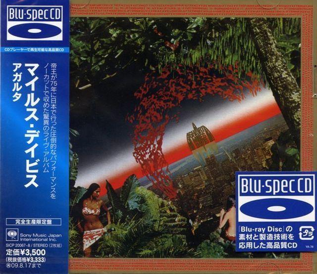 Miles Davis - Agharta 02 CDs - Recorded At - Festival Hall, Osaka 1975