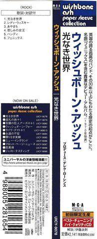 Wishbone Ash - Wishbone Ash - Foto 3