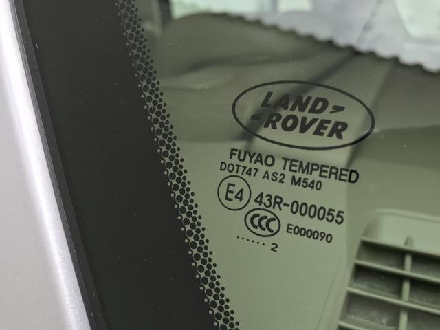 Land Rover Freelander 2 SE SD4 2012 - Foto 9