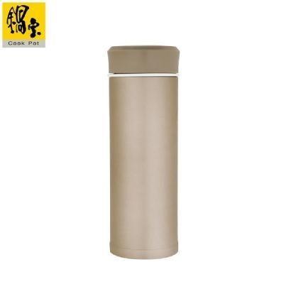 Guo Pao [pote tesouro] garrafa termica cerâmico com aço inoxidável 370ml - Foto 2