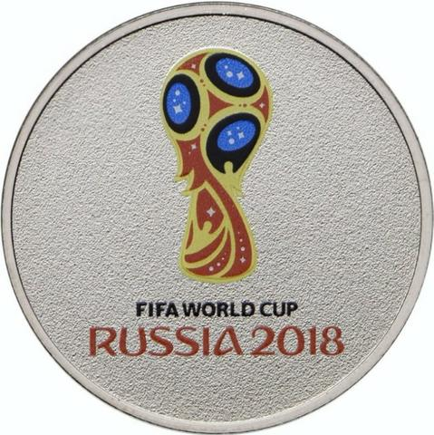 Moeda colorida copa do mundo Rússia 2018 - Foto 3