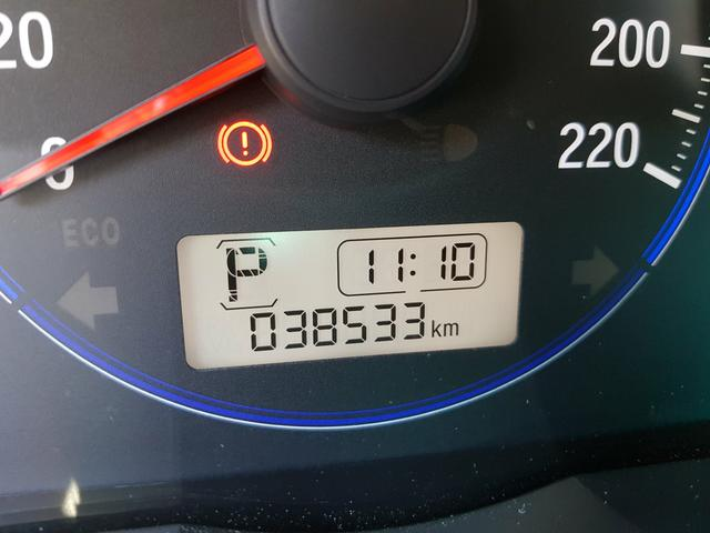 Honda City LX Automático Único Dono 38.000 km - Foto 3