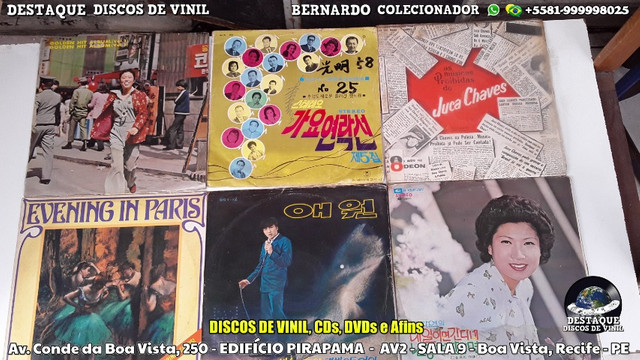Discos de Vinil, Loja Físca Na Conde da Boa Vista, Recife - PE - Foto 4
