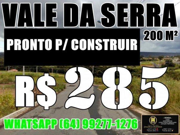 Vale da Serra Loteamento Caldas Novas - Lote a Venda no bairro Estancia Boa Vist...