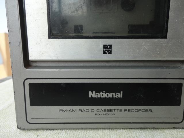 Antigo Rádio Toca Fita National No Estado Leia Cpo Descrição - Foto 4