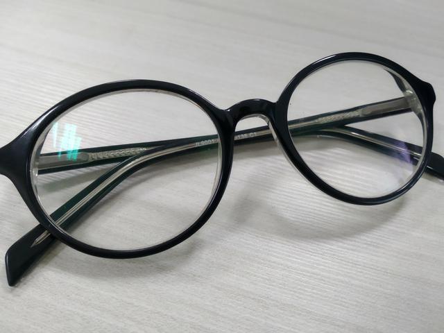 Armação para óculos de grau feminino Cosmo - Bijouterias, relógios e ... 3fe84ab84b