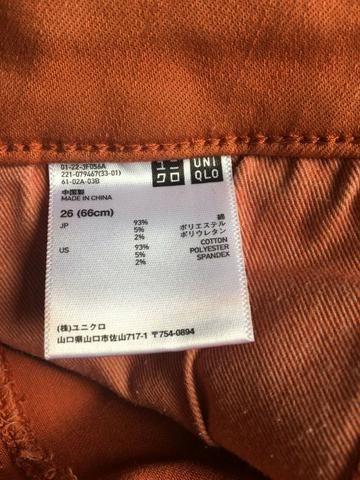 Calça jeans Uniqlo - Foto 3