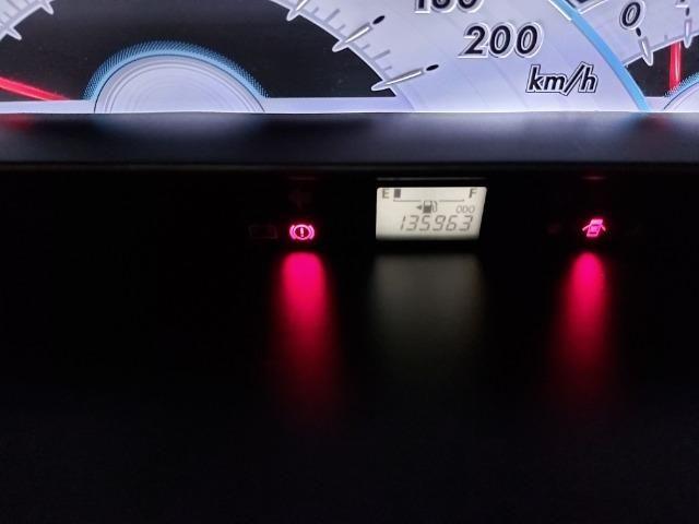 Toyota Etios 1.5 XLS Sedan Completo!!! - Foto 12