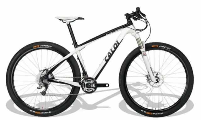 Bike Caloi Elite Carbon Aro 29 - Foto 4