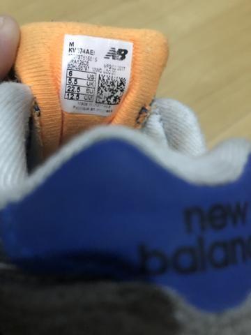 Tênis infantil New Balance - Foto 3