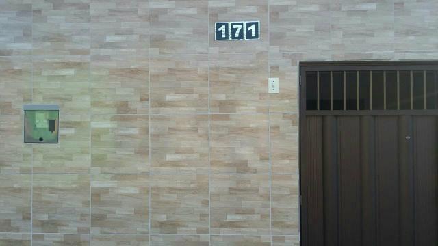 Casa em Maracanaú/ Bairro Vila Da Paz - Foto 15