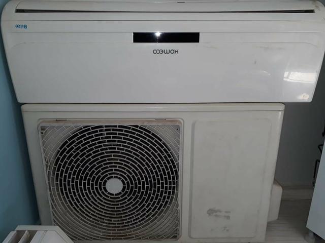 Vendo Ar-condicionado de 18 mil BTUS marca komeco