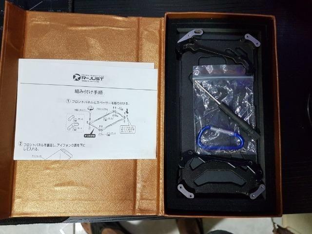 Capa Anti Impacto R-just Premium Galaxy S7 Edge 5.5 - Foto 6