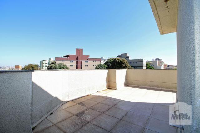 Apartamento à venda com 4 dormitórios em Jardim américa, Belo horizonte cod:251850 - Foto 17
