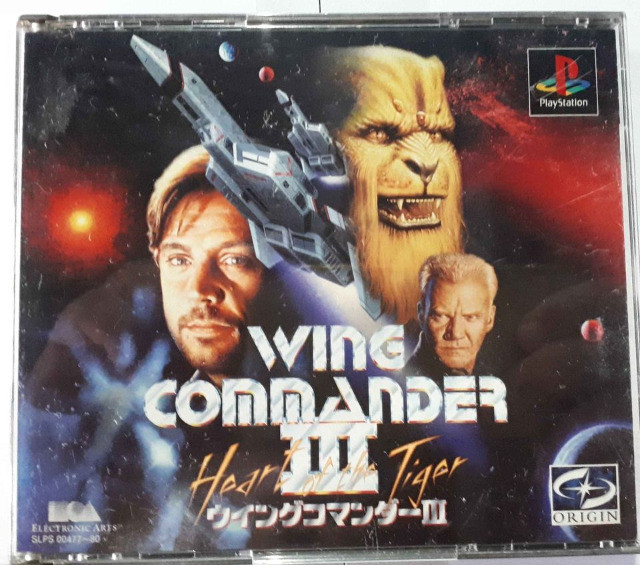 wing commander 3 ps1