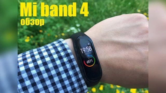 Mi Band 4 Xiaomi Original ? Versão Global - original - Foto 3