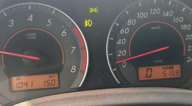 Corolla Xrs 2.0 TOP Automático 2013 - Foto 8