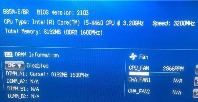 Memória DDR3 Corsair 8gb 1600MHz com dissipador de calor