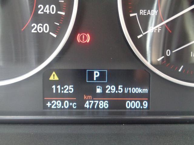 BMW 320I 2015/2015 2.0 SPORT 16V TURBO ACTIVE FLEX 4P AUTOMÁTICO - Foto 10