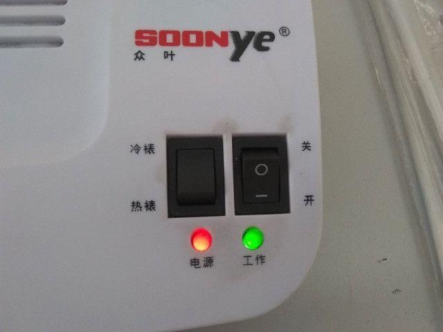 Plastificadora Soonye A4 - semi-nova