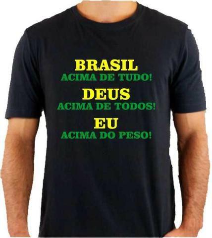Camiseta acima do peso gordo Deus Brasil obeso presente - Roupas e ... c0e8dcef739f8