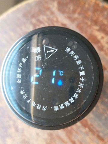 Garrafa térmica de LED - Foto 3