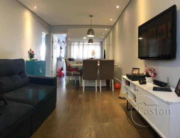 Apartamento à venda com 2 dormitórios em Mooca, Sao paulo cod:GL412 - Foto 4