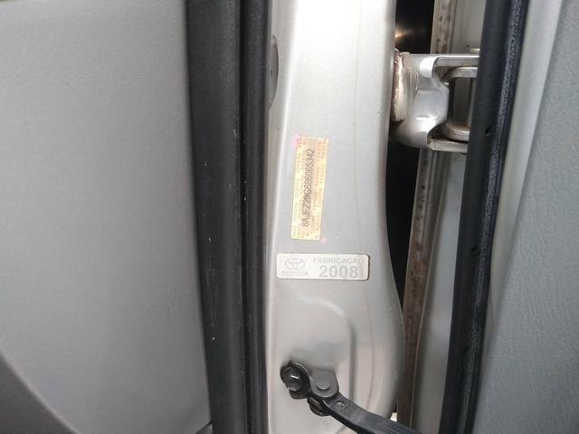 Hilux SRV 3.0 Turbo Diesel 2008 Extra! - Foto 18