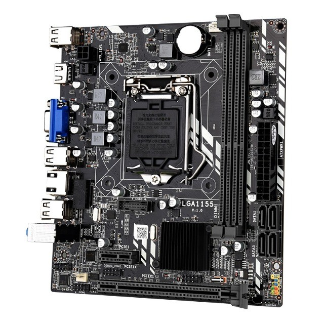 Placa Mãe Lga 1155 DDR3 1333Mhz - Intel! Loja Fisica Curitiba!
