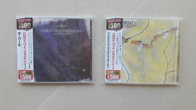 Brian Eno - 8 Títulos - Preço da unidade s consulta - Foto 2