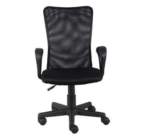 Cadeira de Telinha Escritório Para Presidente - Outros itens para ... 04ce65eba9a