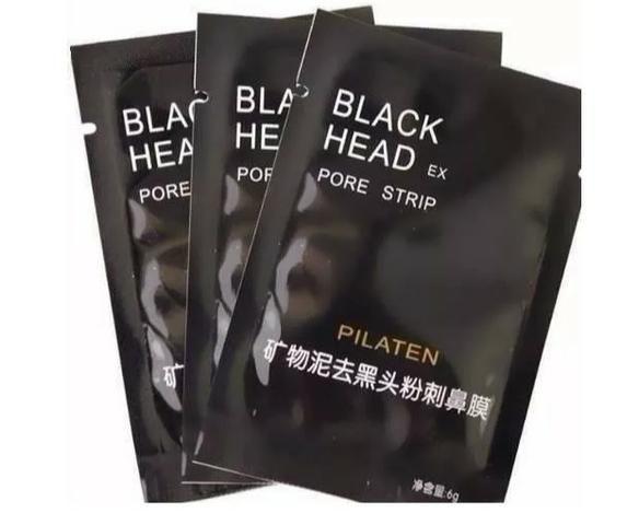 Removedor De Cravos Black Head