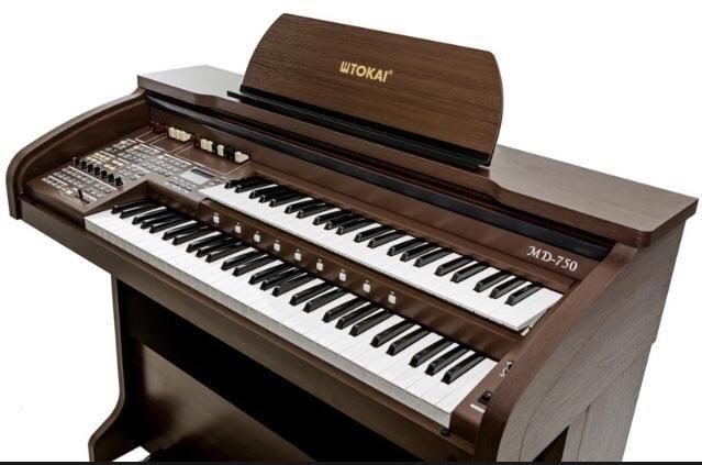 Órgão Tokai MD750 - Foto 2