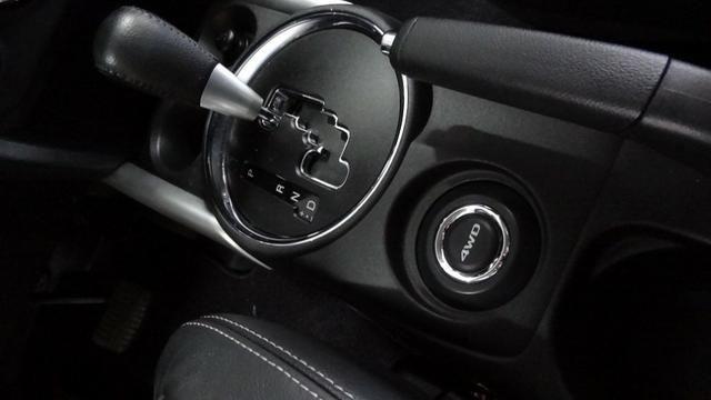 Mitsubishi ASX 2.0 16V CVT 4WD 2015 - Foto 16