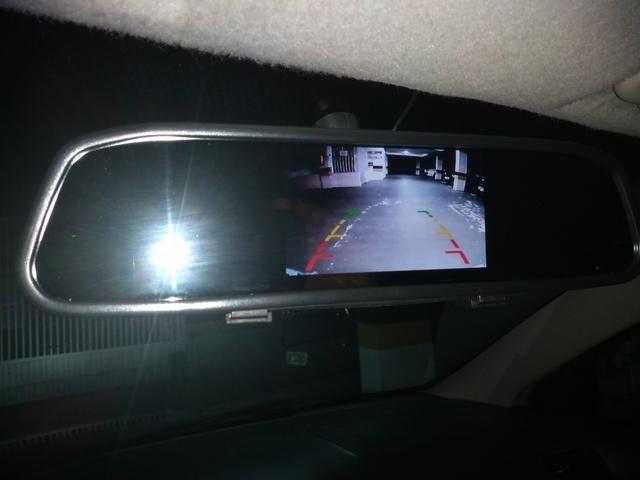 Corolla blindado aut - Foto 2