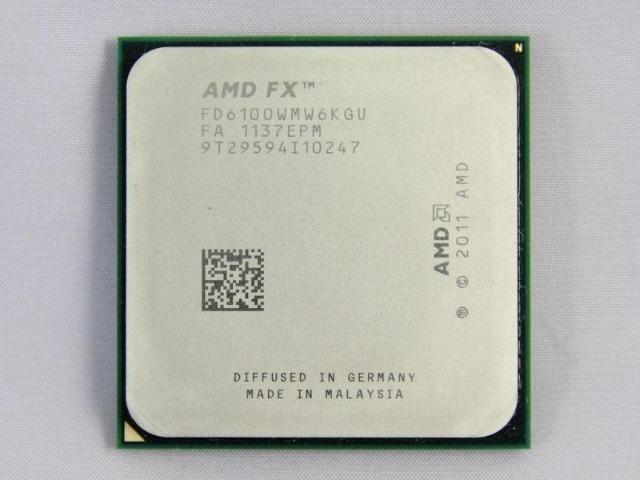 FX 6100 + cooler stock