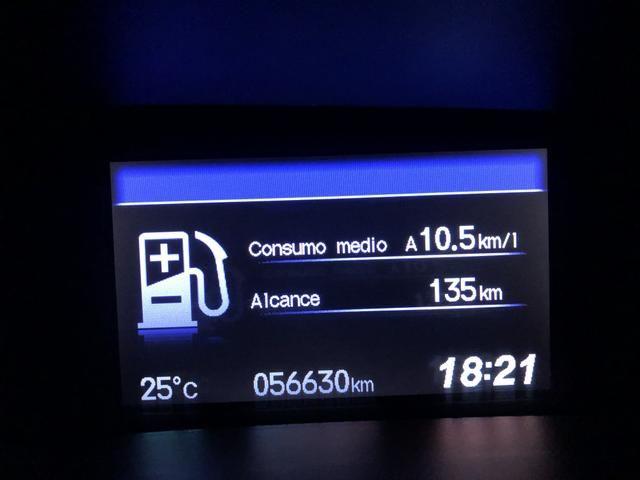 Honda Civic LXR 2014/15 - Foto 5