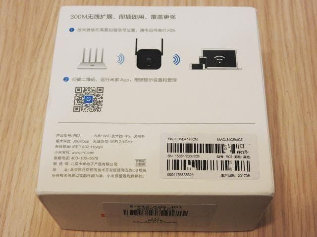 Repetidor Wi-Fi Pro Xiaomi - Foto 2