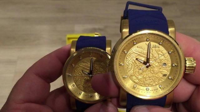 Relógio Yakuza Dragon Varias Cores Fazemos por mercado Pago 50c1c3e4b5b